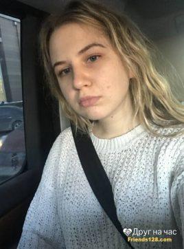 Илона, 18 лет, Санкт-Петербург, Россия