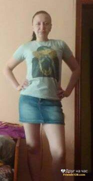 Светлана, 36 лет, Одесса, Украина