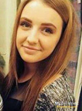 Арина, 19 лет, Санкт-Петербург, Россия