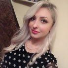 Ксения, 33 лет, Санкт-Петербург, Россия