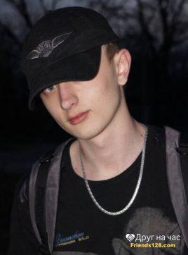 Артем, 29 лет, Москва, Россия