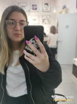 Дарья, 22 лет, Ростов-на-Дону, Россия