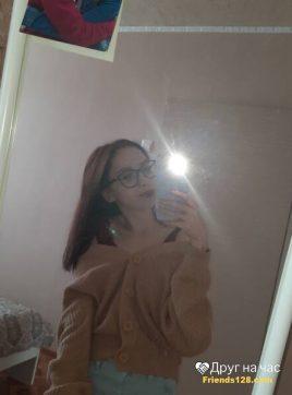 Александра, 18 лет, Иркутск, Россия