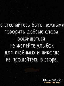Евгения, 32 лет, Запорожье, Украина