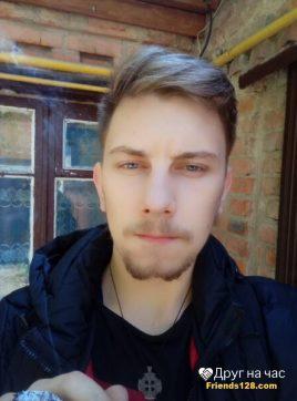 Денис, 22 лет, Киев, Украина