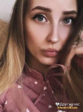 Оксана, 20 лет, Санкт-Петербург, Россия