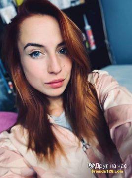 Айлин, 26 лет, Караганды, Казахстан