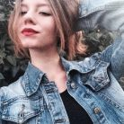 Карина, 20 лет, Оренбург, Россия