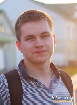 Павел, 22 лет, Рязань, Россия