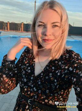 Екатерина, 25 лет, Одесса, Украина
