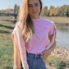 Снежана, 18 лет, Полтава, Украина