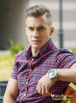 Михаил, 30 лет, Армавир, Россия