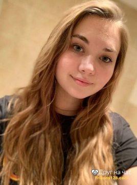 София, 19 лет, Кривой Рог, Украина