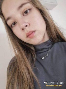Марина, 17 лет, Москва, Россия