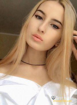 Маргарита, 20 лет, Иркутск, Россия