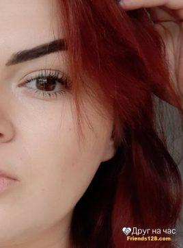 Анастасия, 23 лет, Киев, Украина