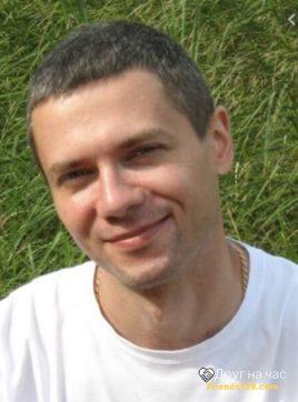 Константин, 38 лет, Днепродзержинск, Украина