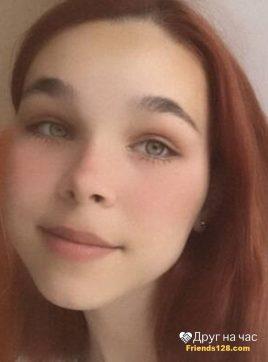Елизавета, 16 лет, Невинномысск, Россия