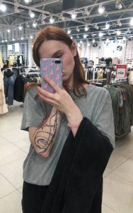 Катя, 21 лет, Минск, Беларусь