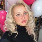 Ирина, 22 лет, Минск, Беларусь
