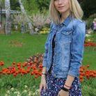Лилия, 27 лет, Кривой Рог, Украина