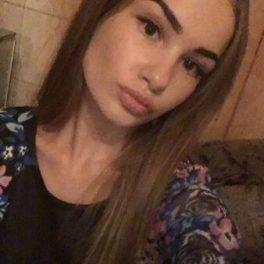 Анна, 21 лет, Женщина, Разумное, Россия