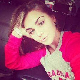 Екатерина, 28 лет, Женщина, Ровно, Украина