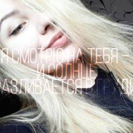 Анастасия, 20 лет, Женщина, Киров, Россия