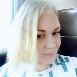 Мария, 28 лет, Женщина, Краснодар, Россия