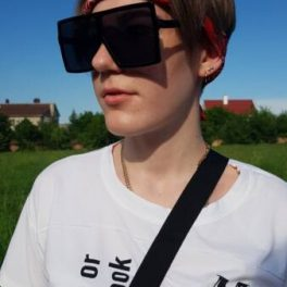 Аделина, 18 лет, Женщина, Ростов-на-Дону, Россия