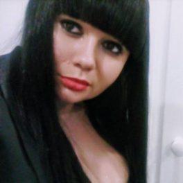 Екатерина, 32 лет, Женщина, Ульяновск, Россия