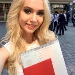 Кристина, 19 лет, Женщина, Ульяновск, Россия