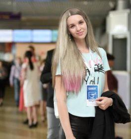 Татьяна, 29 лет, Женщина, Киев, Украина