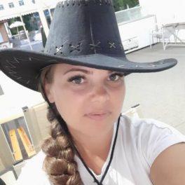 Ирина, 29 лет, Женщина, Жуковка, Россия