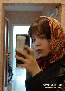 Анна, 19 лет, Минск, Беларусь