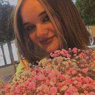 Дарина, 20 лет, Симферополь, Россия