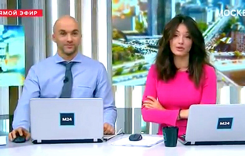 Телевидение Москва о новой услуге Друг на час